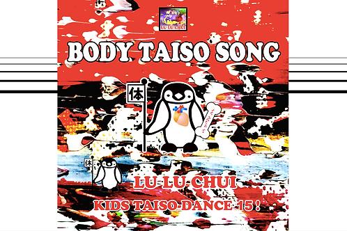 Body Taiso Song / 「カラダの歌体操」英語版