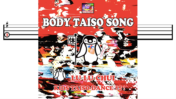 Body Taiso Song - Intrumental / karaoke