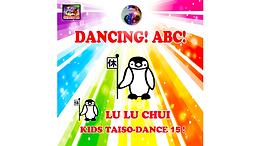 DANCING! ABC!