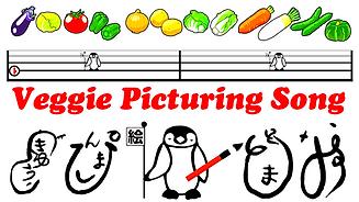 サムネイル Veggie Picturing Song.png
