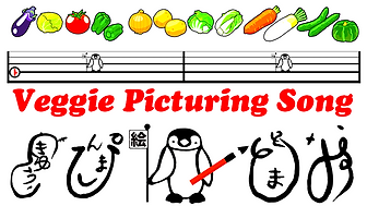 サムネイル Veggie Picturing Song.png