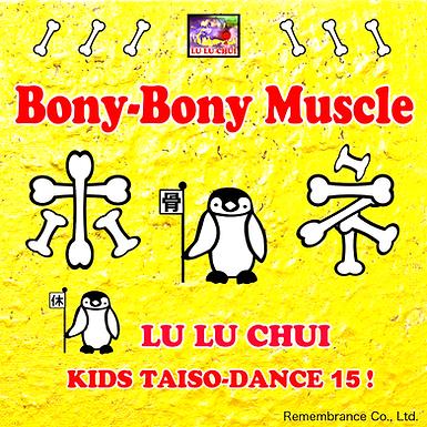 Bony-Bony Muscle - Instrumental / karaoke