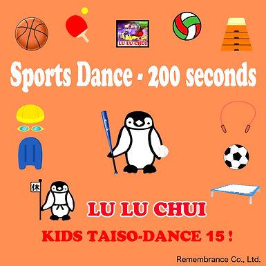 Sports Dance - 200 seconds - Instrumental / karaoke