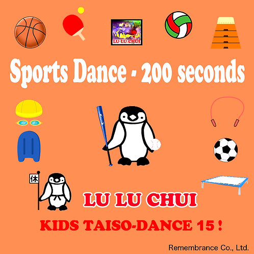 Sports Dance - 200 seconds - Instrumental / karaoke