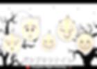 【日&ロゴ】パンプキンナイト ぬり絵-min.png