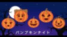 スクリーンショット 2018-10-03 13.57.06.png