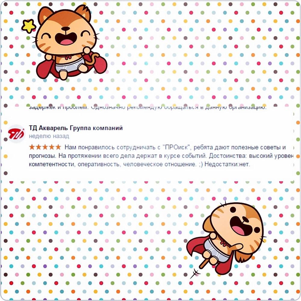 IMG_20150709_160026 (1).jpg
