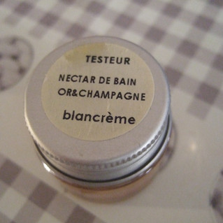 Les insolites: nectar de bain