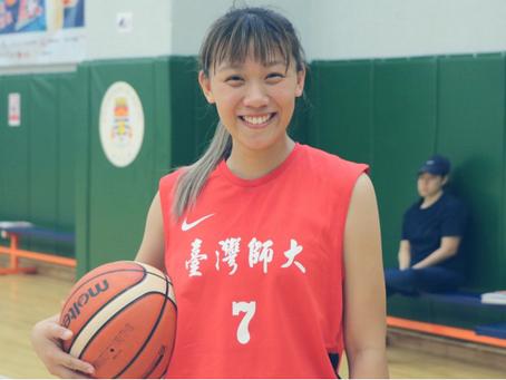 香港城大女籃隊長「羅凱霖」橫跨728公里,飛到台灣找到初衷