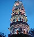 Zhongshan968.jpg