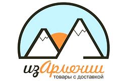 из Армении.png