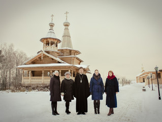 Рождественские чтения МБОУ Одинцовской гимназии №11.