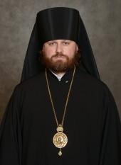 Епископ Одинцовский и Красногорский Фома