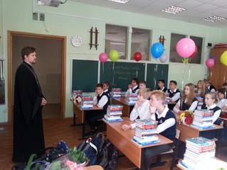 День Знаний в Одинцовской гимназии №11