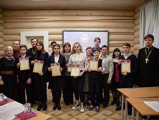 III муниципальная научно-просветительская конференция «Россия Православная: история и современность»