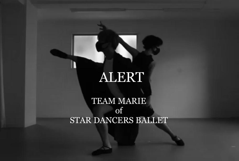 東京都の芸術文化支援事業「アートにエールを!東京プロジェクト」に佐藤万里絵振付の作品動画で参加し採択されました。 撮影は福原バレエスタジオで行われ、福原大介、佐藤万里絵をはじめスターダンサーズ…