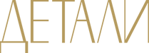 DETALI-logo.png