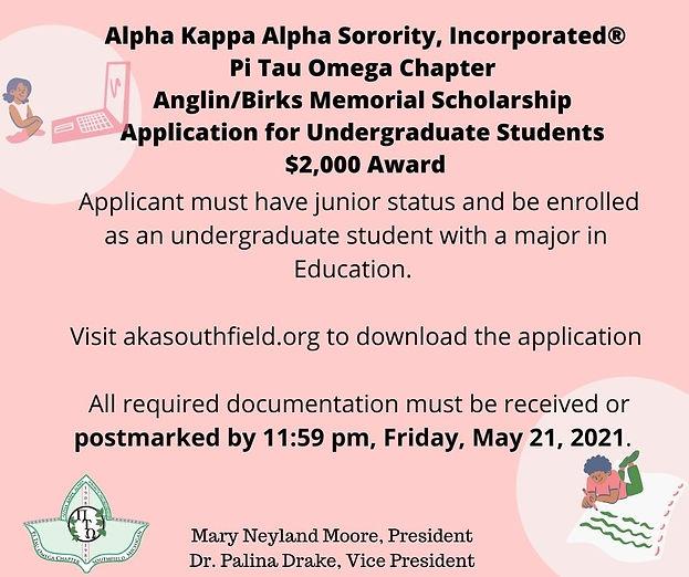 Anglin_Birks Memorial Scholarship post.j