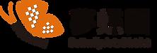 夢蝶園_logo.png