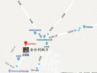 金寧廠.jpg