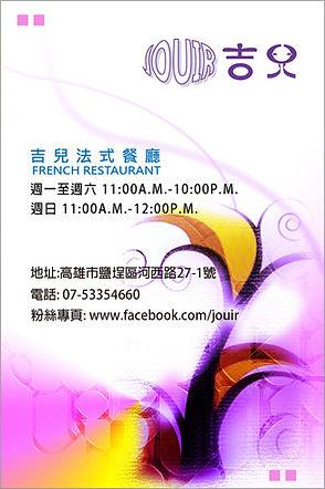 Brand design,品牌設計,Poster design,海報設計