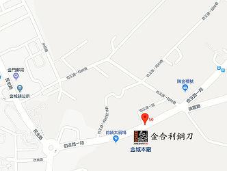 金城本廠.jpg