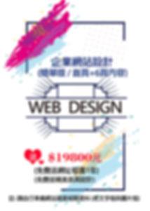 簡單版網站.jpg