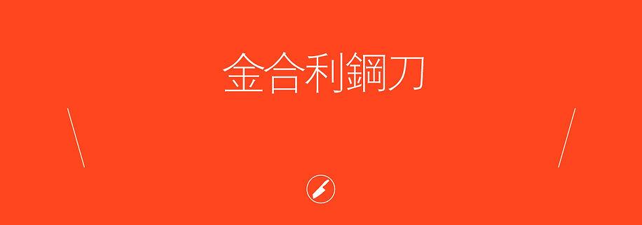 banner1-0.jpg