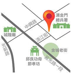 總兵署門市圖.jpg