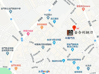 中興門市.jpg