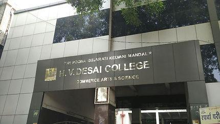 About H V Desai College.jpg