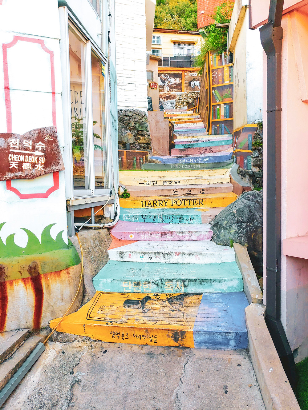 colourful steps stairway gamcheon culture village busan