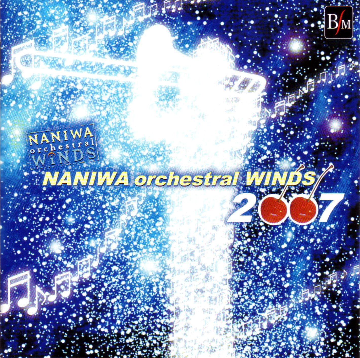 Naniwa Orch Winds 2007