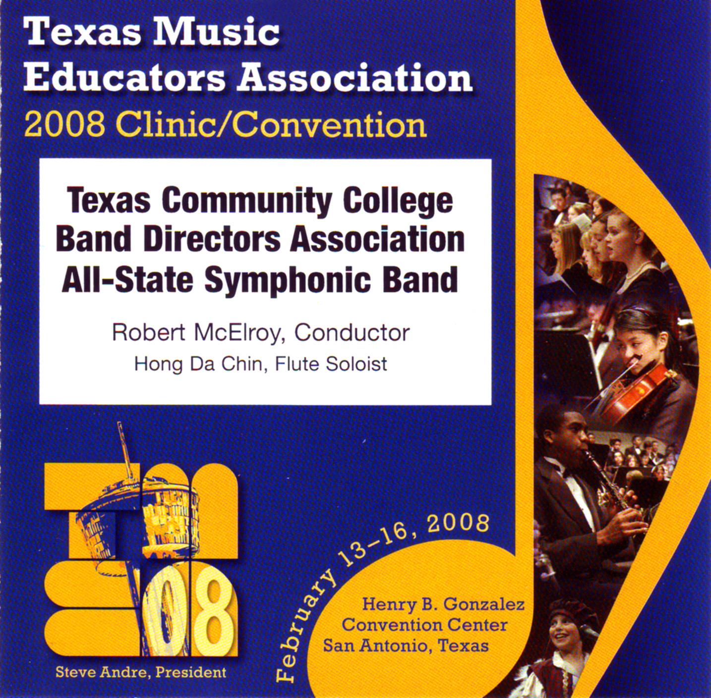 TMEA 2008 Convention