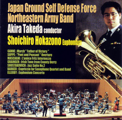 JGSDF Northeastern Army Band
