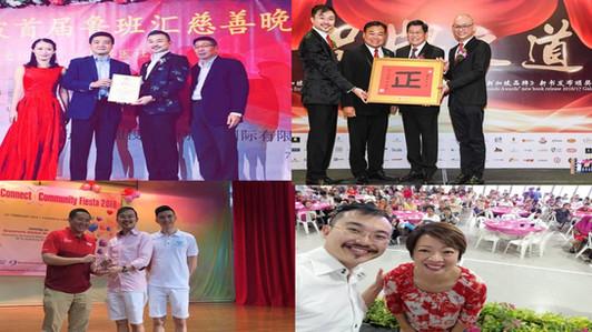 iEM International - Awards 3.JPG