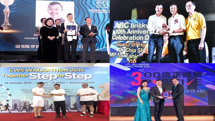 iEM International - Awards 5.JPG
