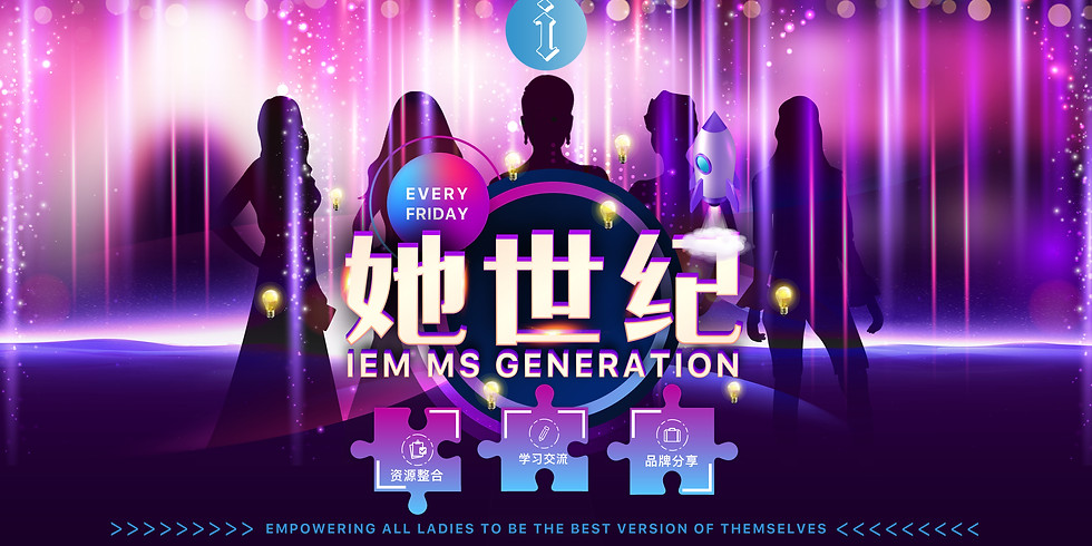 iEM Ms Generation Chapter Matching Session