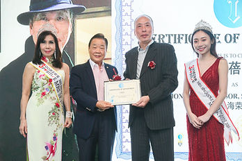 Wang Bei Hua - iEM Honorary Advisor Shanghai China iEM International Entrepreneur Platform 宏发国际企业家平台