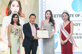 Sandy Sun - iEM Honorary Beauty Advisor