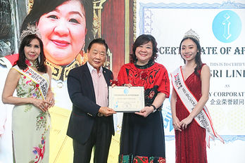 Dato Sri Linda Lee - iEM Honorary Corpor