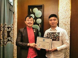 Flint Lu Mang - iEM Honorary Entertainme