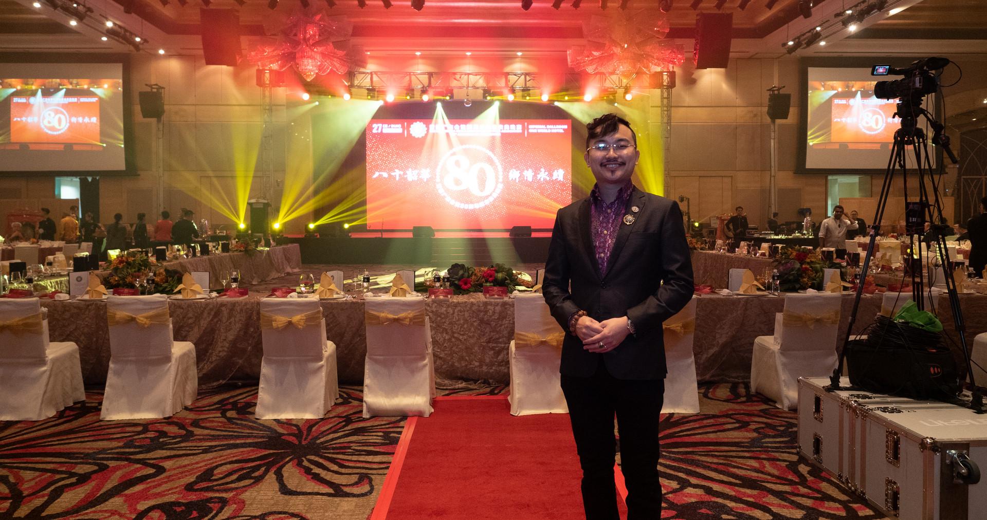 The Selangor and Kuala Lumpur Kwang Tung Association 80th Anniversary Celebration