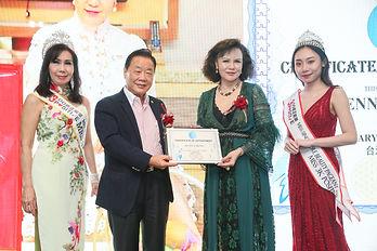 Jenny Cheng - iEM Honorary Advisor Taiwa