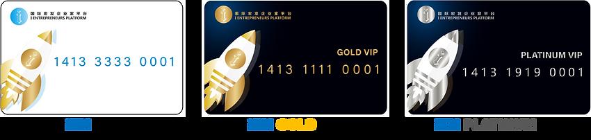 iEM Member Card iEM International Entrepreneur Platform 宏发国际企业家平台