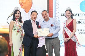 David Khor - iEM Honorary Art Advisor (2