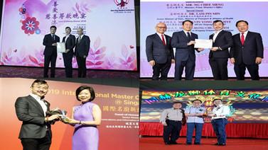 iEM International - Awards 4.JPG