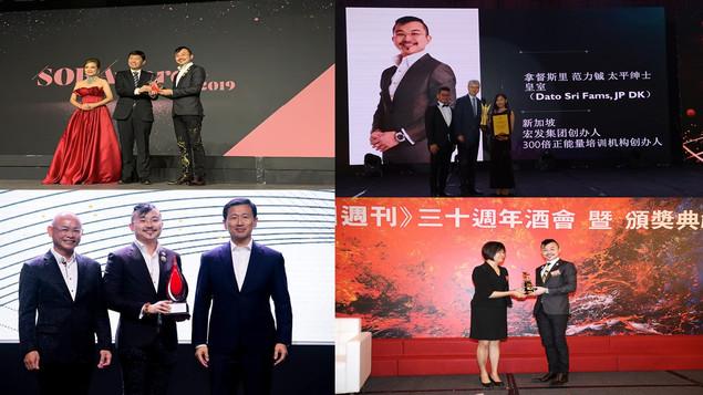 iEM International - Awards 6.JPG