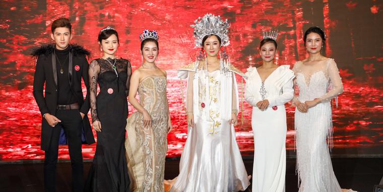 Lady World International Beauty Pageant 2020