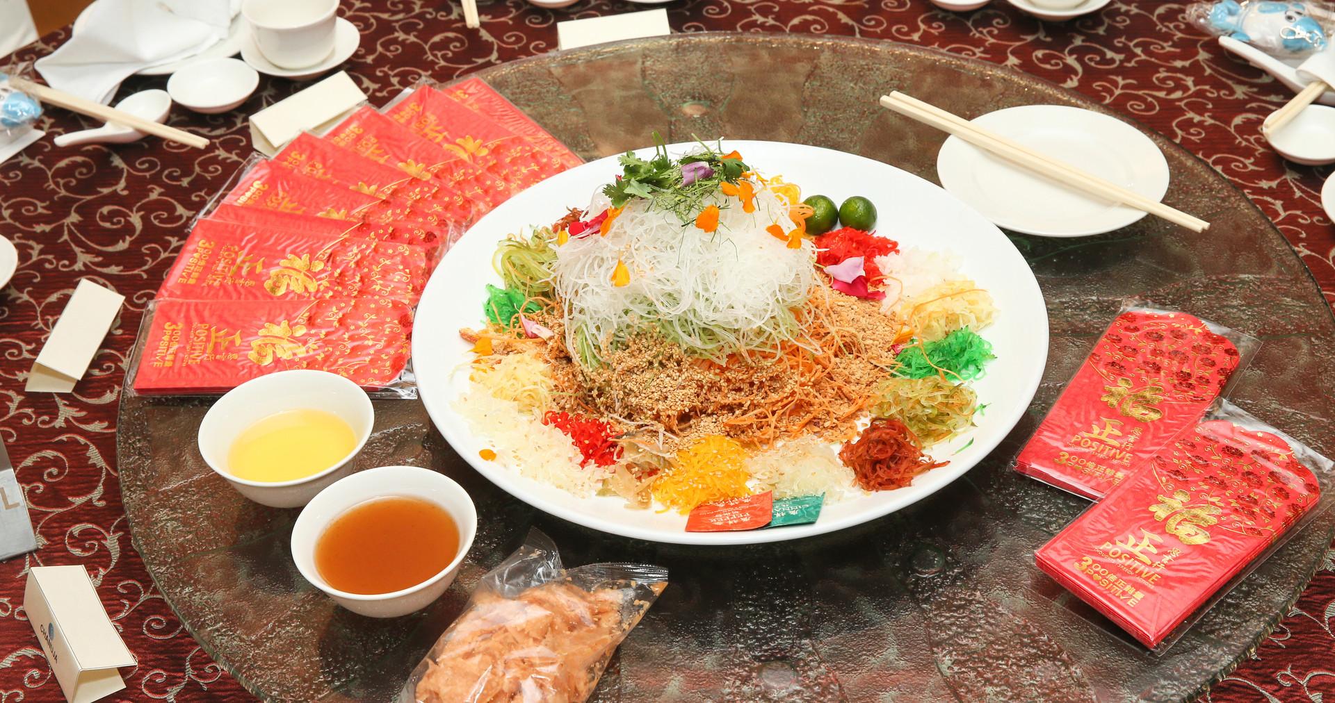 iEM Chinese New Year Reunion Gala Dinner 2020